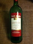 zum Produkt Mazedonische Weine Rot