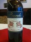 Barolo DOCG 20308575 thumbnail
