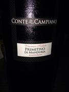 Wijn Geen Merk -- wijn rood italie europees denominazione